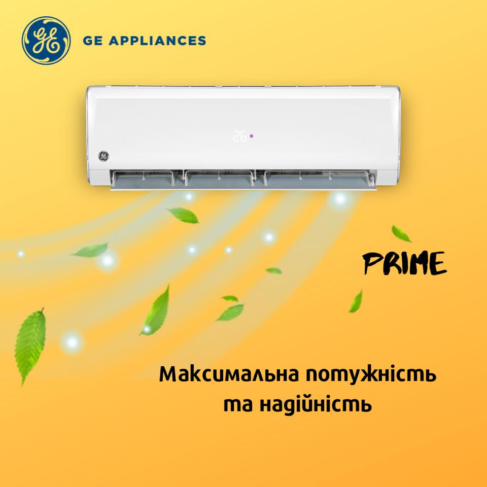 GENERAL ELECTRIC серія PRIME+, inverter, GES-NMG50IN/OUT СОЛЕНСІ