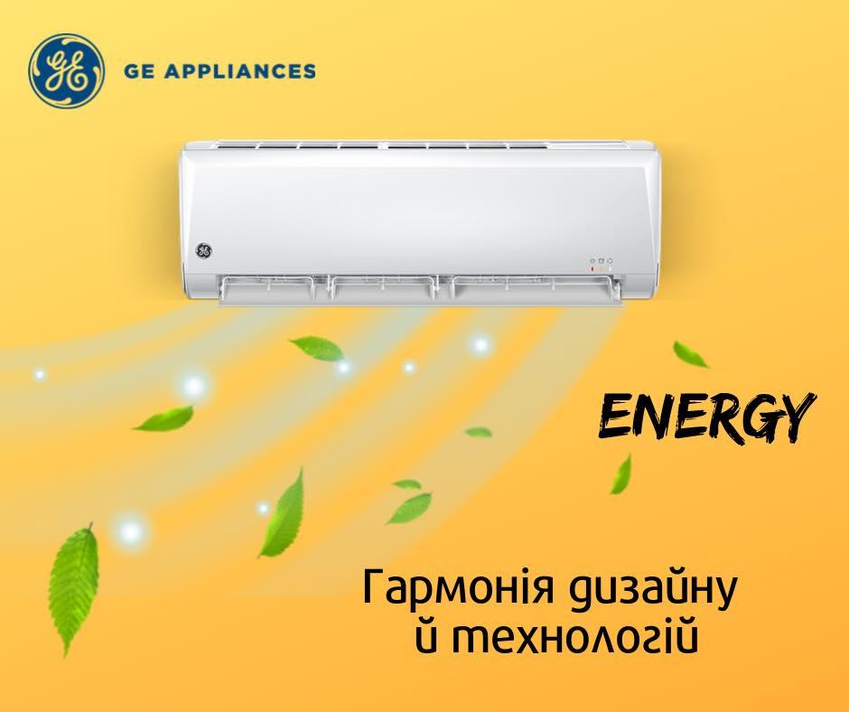 GENERAL ELECTRIC серія ENERGY inverter, GES-NIG35IN-1/OUT СОЛЕНСІ