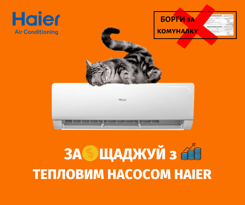 Haier Nordic inverter, AS35SN1FA-NR 1U35S2SQ1FA-NR СОЛЕНСИ