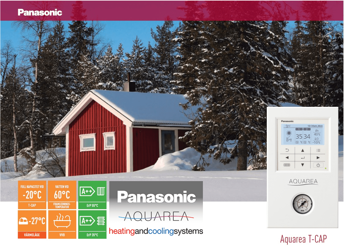 Тепловий насос Panasonic серія Т-САР, 16кВт (380В) СОЛЕНСІ